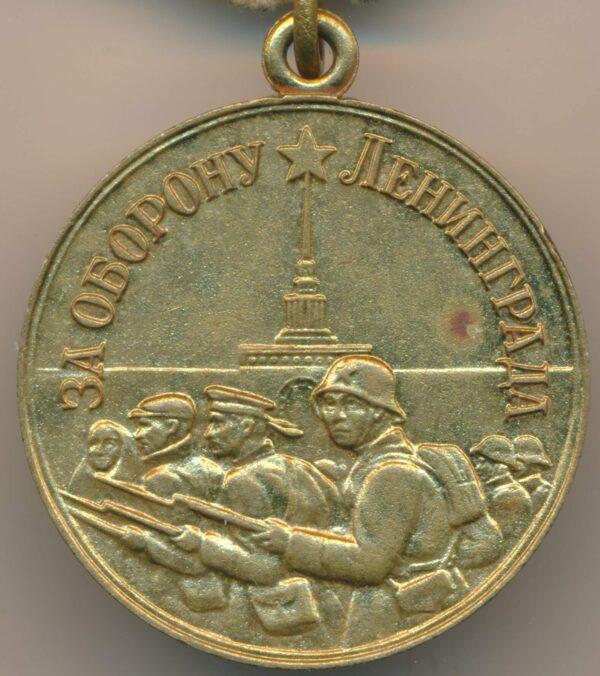 Medal for the Defense of Leningrad Voenkomat USSR