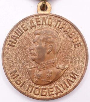 Medal for Valiant Labor