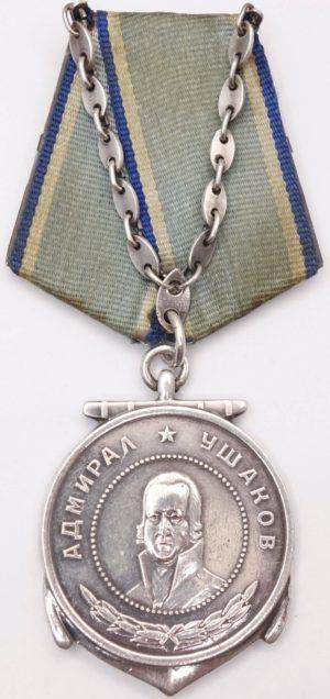 Soviet Medal of Ushakov