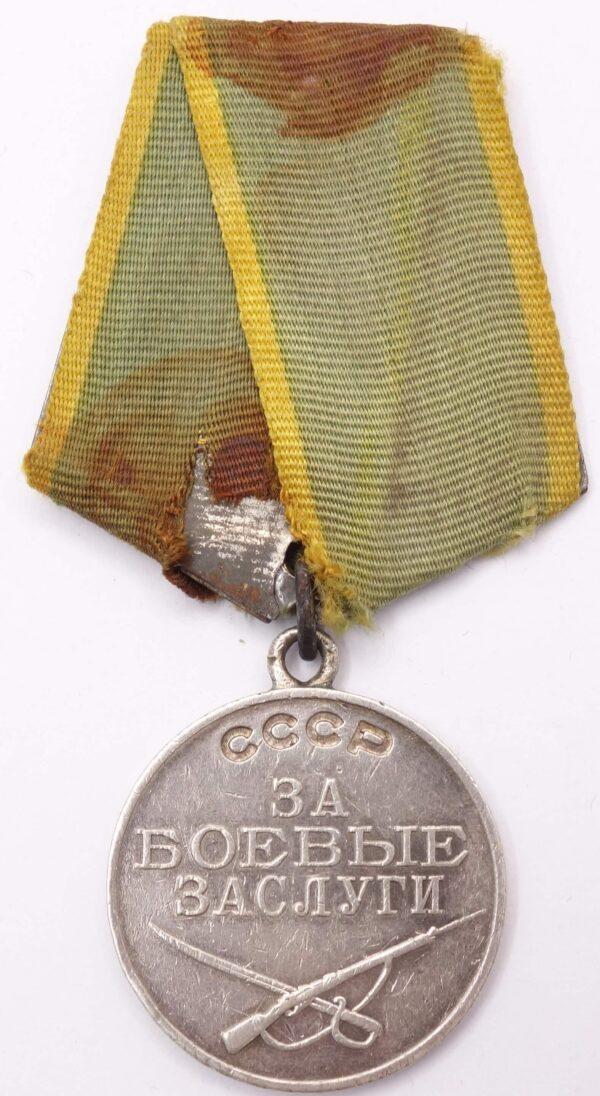 Soviet medal for Battle Merit