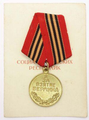 Soviet Medal for the Capture of Berlin Voenkomat