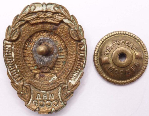 Excellent MVD badge