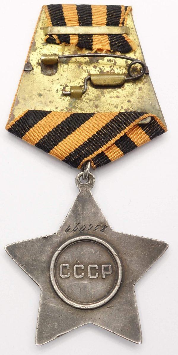 Order of Glory USSR