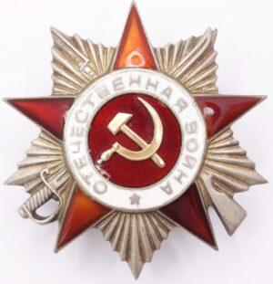 Soviet Order of the Patriotic War WW2