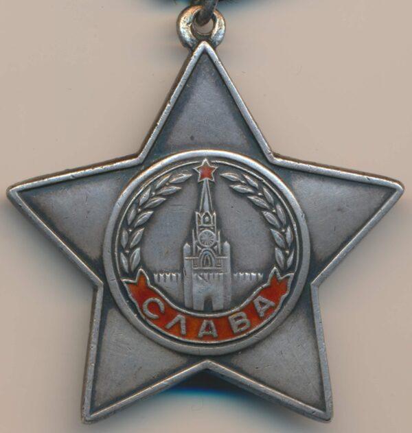 Order of Glory CCCP