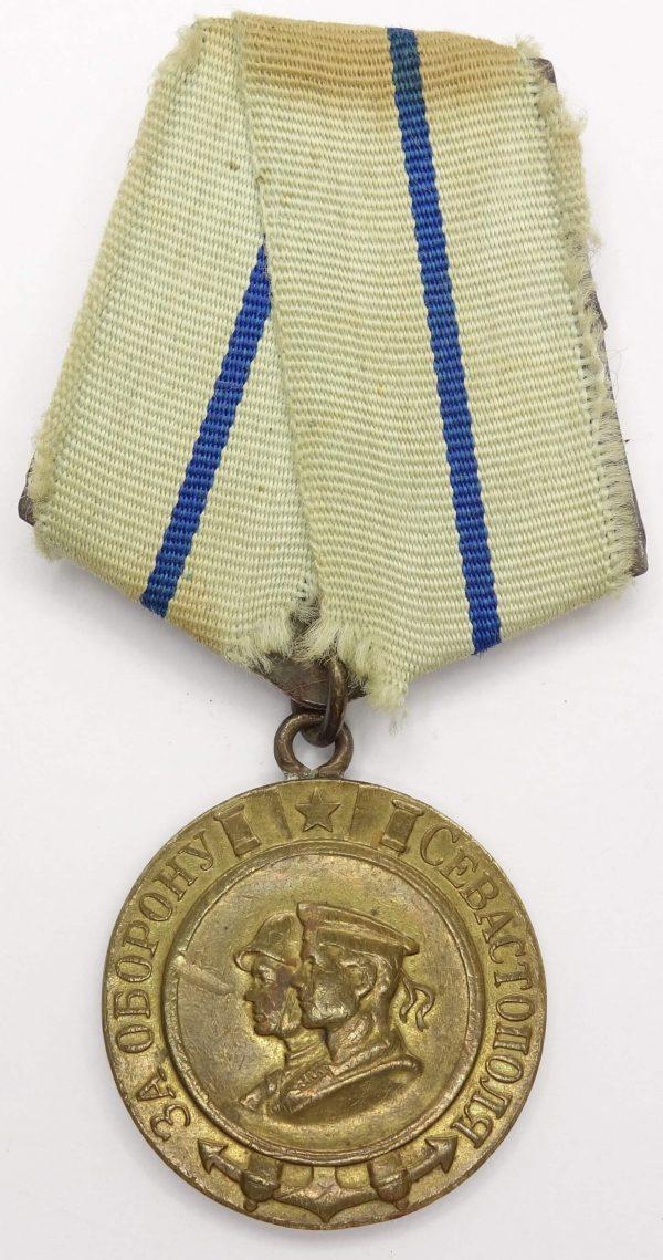 Soviet Medal for the Defense of Sevastopol USSR
