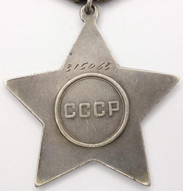 Order of Glory