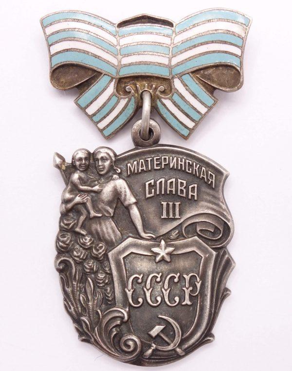 soviet Order of Maternal Glory 3rd class