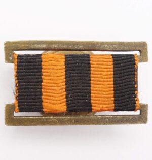Soviet Naval Guards Badge WW2