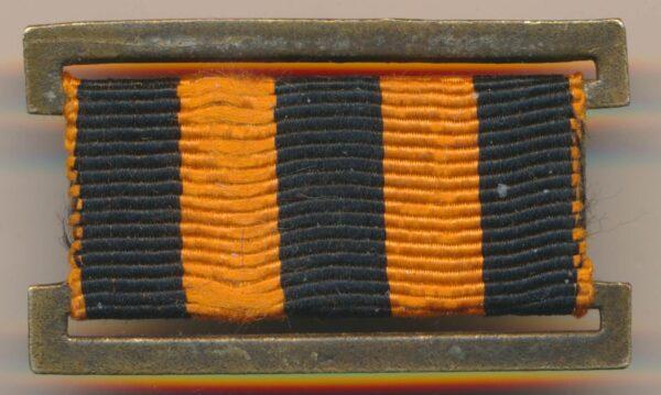 Soviet Guard Badge Navy