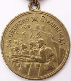 Medal for the Defense of Stalingrad