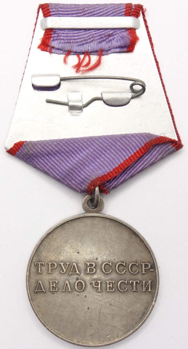 Soviet Medal for Labor Valor flat eyelet