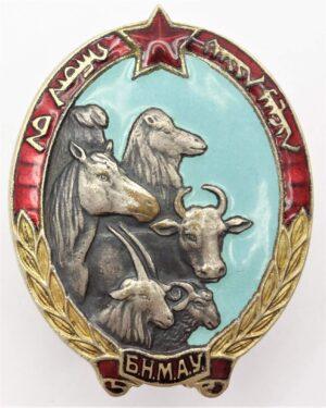 Mongolian Badge for Excellent Livestock Farming