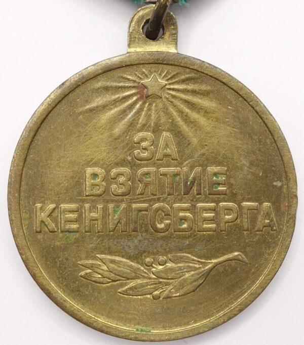 Medal for the Capture of Königsberg