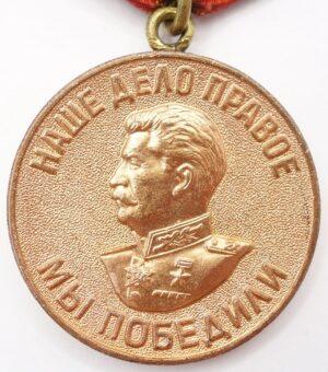Soviet medal for Valiant Labor WW2