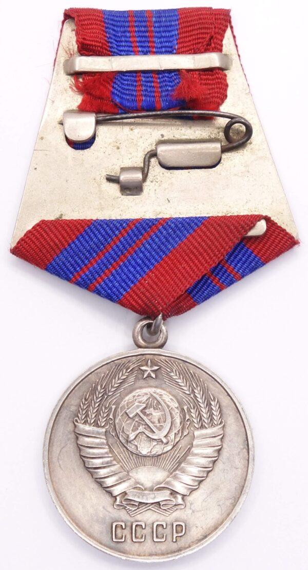 Medal Public Order USSR
