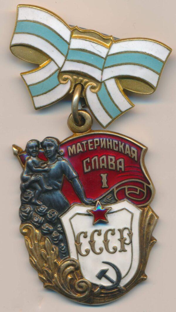 Order of Maternal Glory 1st class