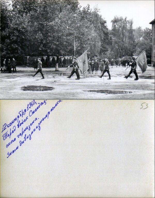 33 Berlin motorised rifle regiment in 1967 Stendal