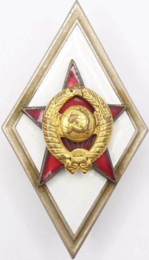 Soviet Military Academy