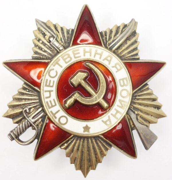 Soviet Order of the Patriotic War 1st class 1985