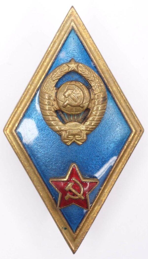 Intermediate Level Military Academy Badge