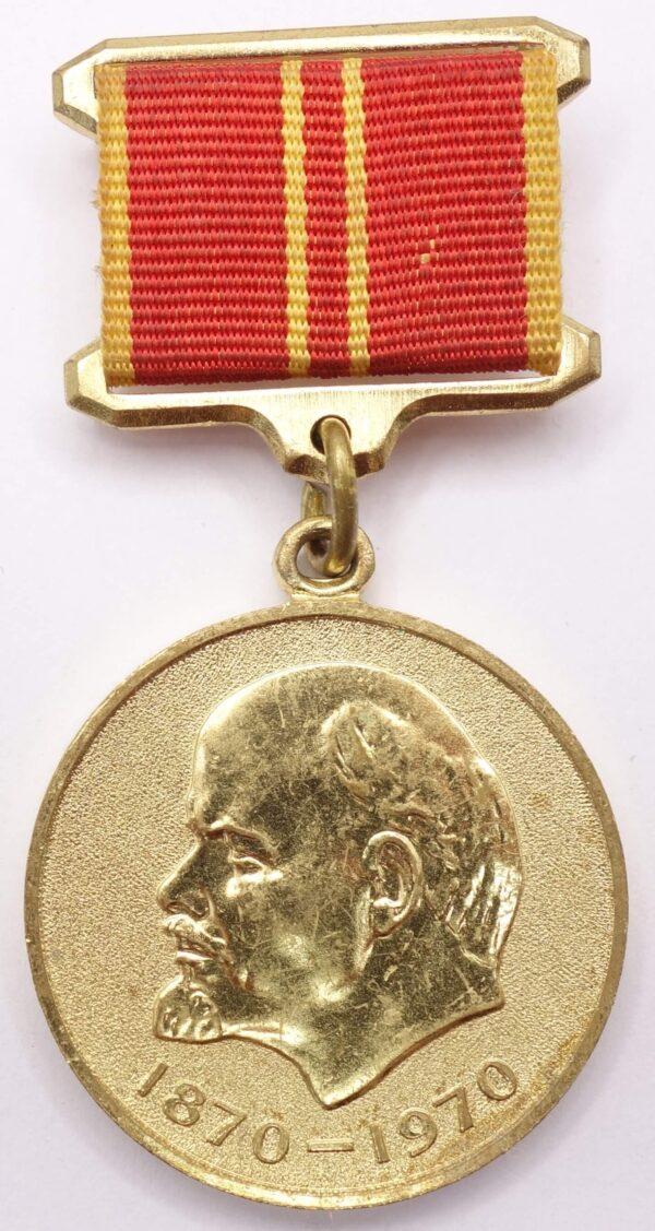 Soviet Medal for 100th Anniversary of Lenin