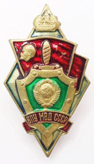 MVD Highest Political Academy (VPU) Graduation Badge