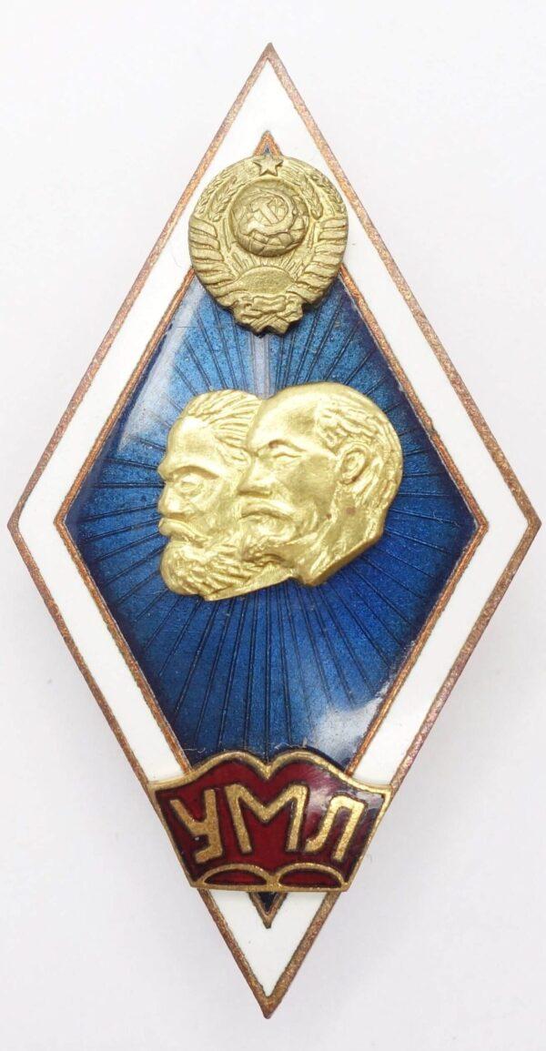 University of Marxism-Leninism graduate badge