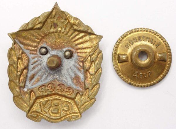 Soviet Suvorov School Badge