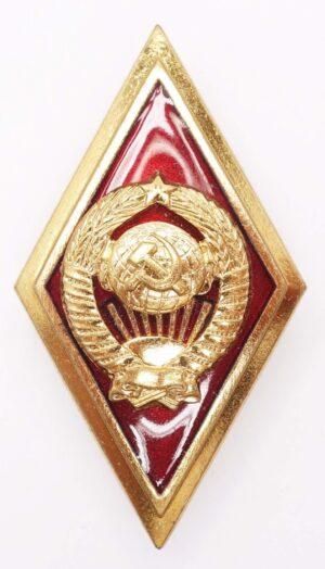 Higher MVD School Graduate badge