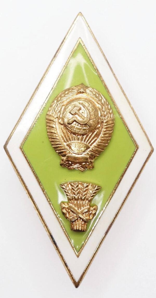 Agricultural Institute graduate badge