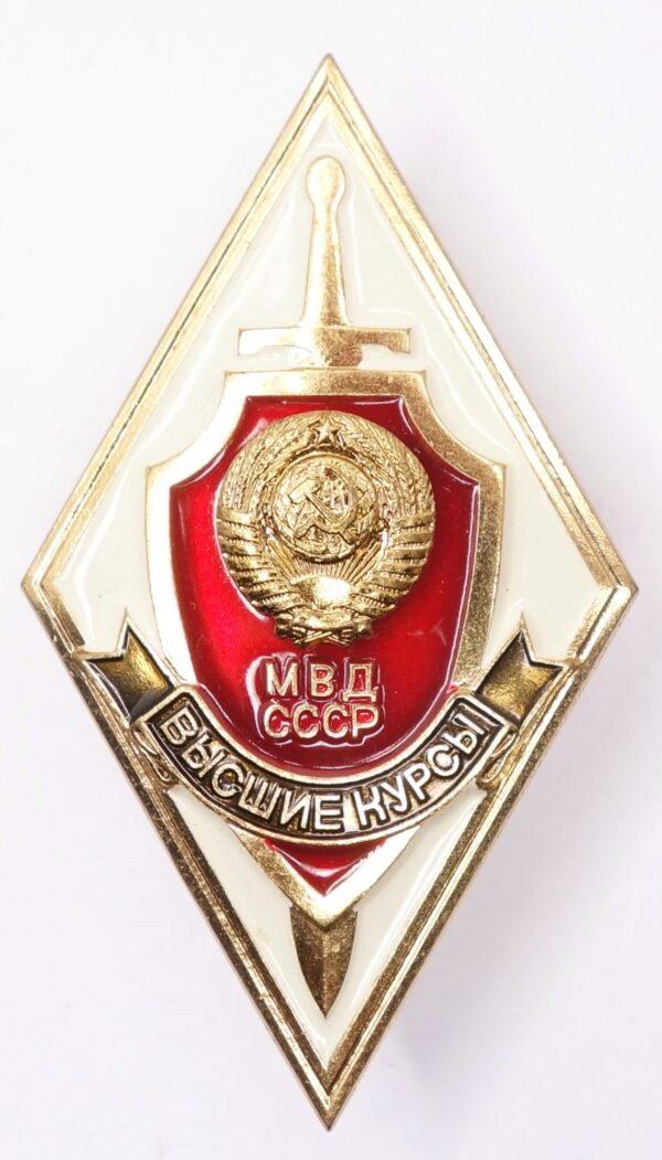 Soviet MVD Academy Graduate Badge