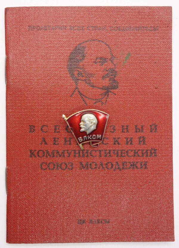 Soviet Komsomol badge with membership booklet