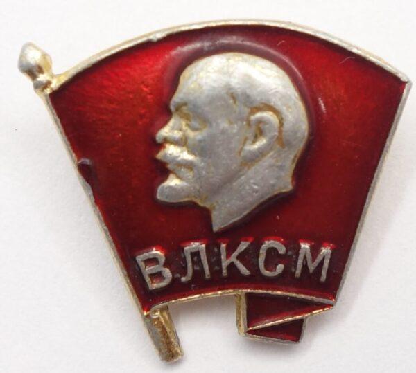 Soviet Komsomol badge