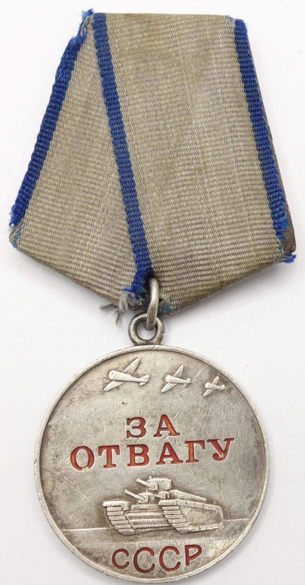 Medal for Bravery USSR