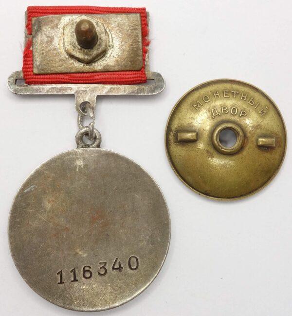 Soviet Medal for Combat Merit WW2