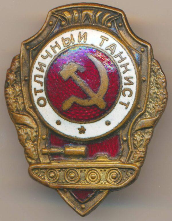Soviet Excellent Tank Driver Badge