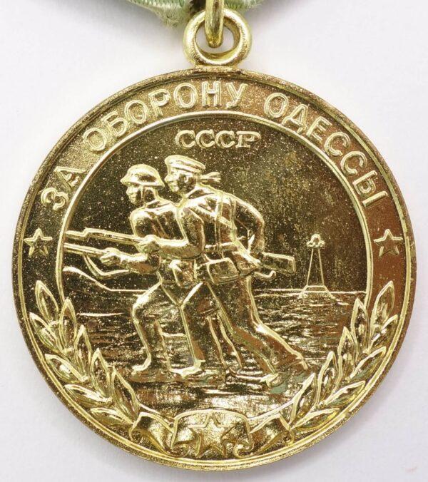 Medal for the Defense of Odessa Voenkomat