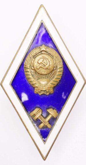Engineering Institute Graduate Badge
