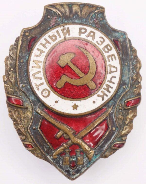 Excellent Scout badge