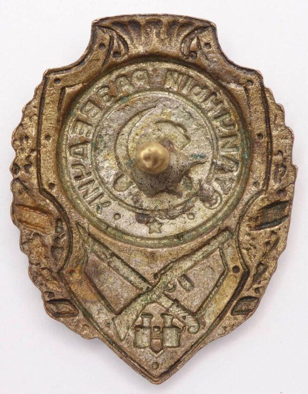 Soviet Excellent Reconnaissance badge