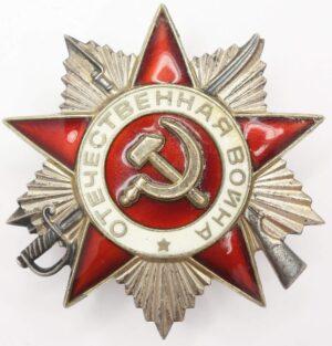 Order of the Patriotic War error silver plating