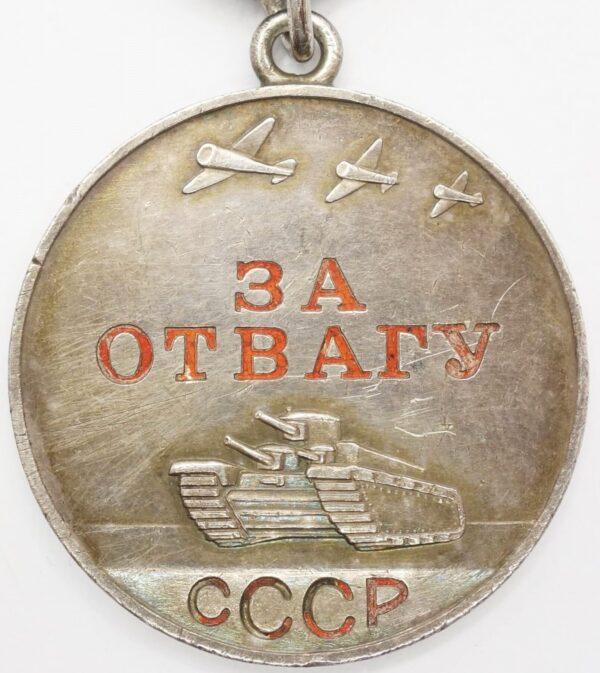 Soviet Medal for Bravery USSR