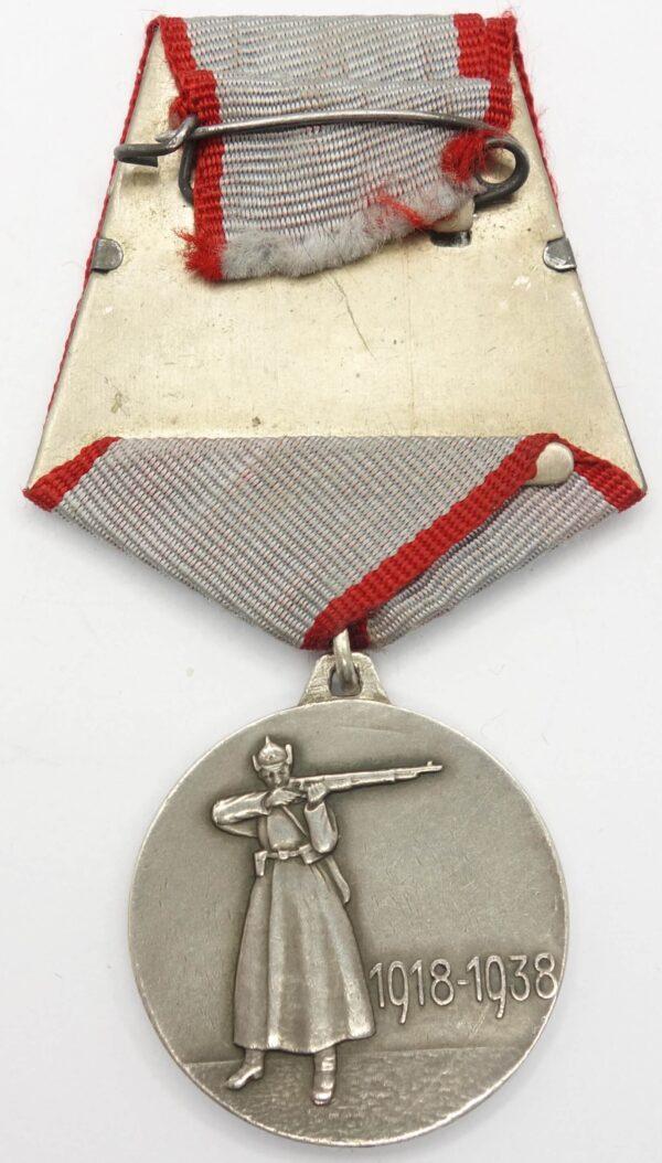 XX RKKA Medal