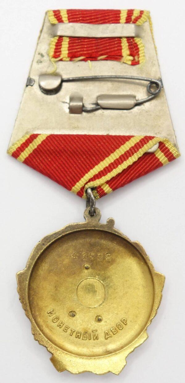 Order of Lenin to HSU