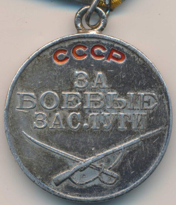 medal for Battle Merit