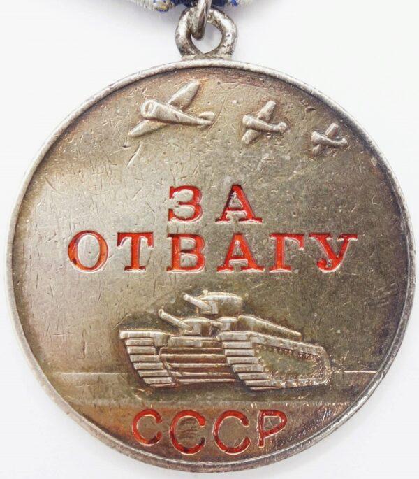 Medal for Bravery CCCP