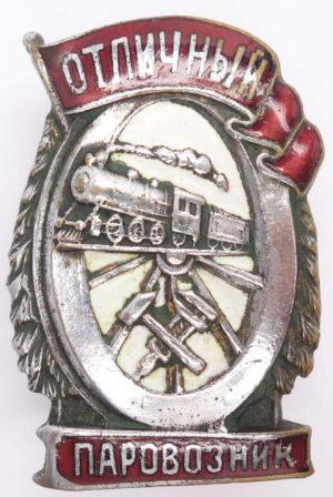 Excellent Railway Worker Badge