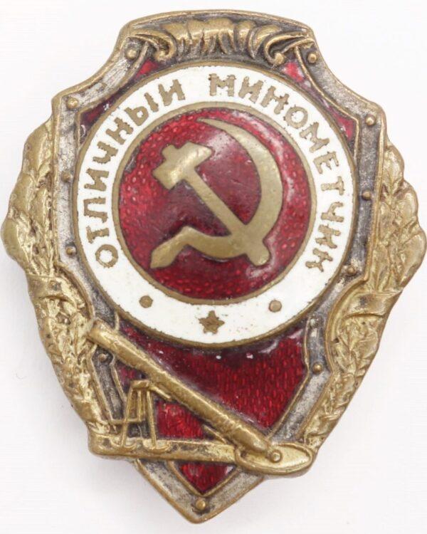 Soviet Excellent Mortar Man Badge