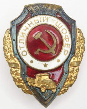 Soviet Excellent Driver Badge